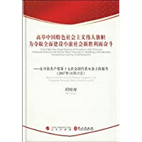 http://ec4.images-amazon.com/images/I/51L1aKXK0XL._AA200_.jpg