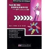 http://ec4.images-amazon.com/images/I/51L1cj9kxbL._AA200_.jpg