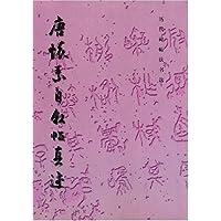 http://ec4.images-amazon.com/images/I/51L1hpkXprL._AA200_.jpg