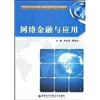 http://ec4.images-amazon.com/images/I/51L1sQRDJ2L._AA200_.jpg