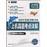 http://ec4.images-amazon.com/images/I/51L1tr5tpRL._AA200_.jpg