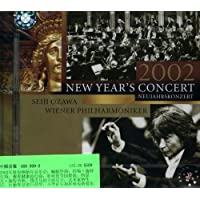 进口CD:2002维也纳新年音乐会