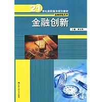 http://ec4.images-amazon.com/images/I/51L22x3xkaL._AA200_.jpg