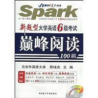 http://ec4.images-amazon.com/images/I/51L2fK6f-LL._AA200_.jpg
