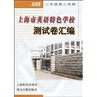 http://ec4.images-amazon.com/images/I/51L2utlD%2BYL._AA200_.jpg
