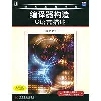 http://ec4.images-amazon.com/images/I/51L2xn34mRL._AA200_.jpg