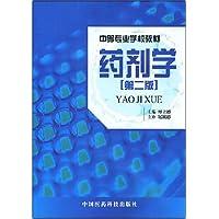 http://ec4.images-amazon.com/images/I/51L3CYXqBIL._AA200_.jpg