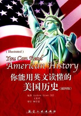 你能用英文读懂的美国历史.pdf