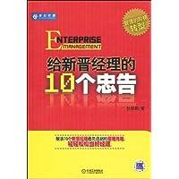 http://ec4.images-amazon.com/images/I/51L3PQCG5tL._AA200_.jpg