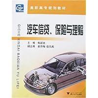 http://ec4.images-amazon.com/images/I/51L3u6yU2-L._AA200_.jpg