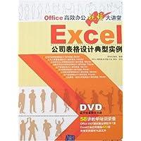 http://ec4.images-amazon.com/images/I/51L3y601XIL._AA200_.jpg