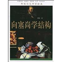 http://ec4.images-amazon.com/images/I/51L436mmk3L._AA200_.jpg
