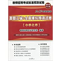 http://ec4.images-amazon.com/images/I/51L4JBA9HgL._AA200_.jpg