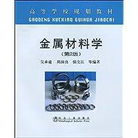 http://ec4.images-amazon.com/images/I/51L4P6rfq3L._AA200_.jpg