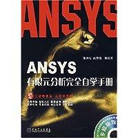 http://ec4.images-amazon.com/images/I/51L4QIr6DTL._AA200_.jpg