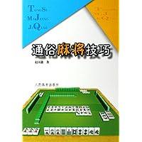 http://ec4.images-amazon.com/images/I/51L4dSxt0xL._AA200_.jpg