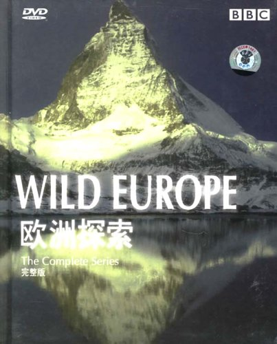 BBC纪录片《野性欧洲.Wild Europe.2005》