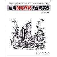 http://ec4.images-amazon.com/images/I/51L4eqd1BlL._AA200_.jpg