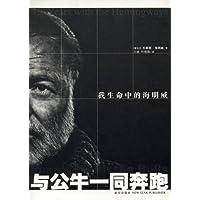 http://ec4.images-amazon.com/images/I/51L4ogAnZGL._AA200_.jpg