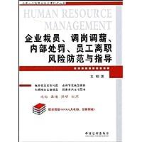 http://ec4.images-amazon.com/images/I/51L4vbFACtL._AA200_.jpg