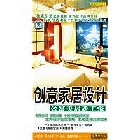 http://ec4.images-amazon.com/images/I/51L5Cr8wypL._AA200_.jpg