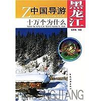 http://ec4.images-amazon.com/images/I/51L6J54H60L._AA200_.jpg