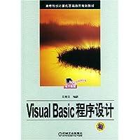 http://ec4.images-amazon.com/images/I/51L7Dpt2psL._AA200_.jpg