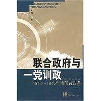 http://ec4.images-amazon.com/images/I/51L7VlQLrML._AA200_.jpg