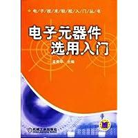 http://ec4.images-amazon.com/images/I/51L7a6nIyqL._AA200_.jpg