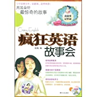 http://ec4.images-amazon.com/images/I/51L7u273EJL._AA200_.jpg
