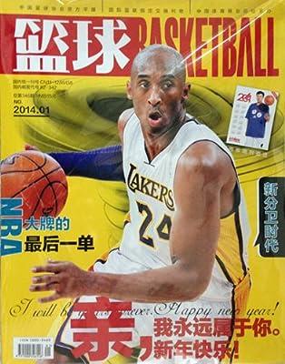 篮球2014年01月总第346期 现货.pdf
