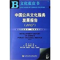 http://ec4.images-amazon.com/images/I/51L8fT17oNL._AA200_.jpg