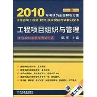 http://ec4.images-amazon.com/images/I/51L9KY-Rr9L._AA200_.jpg