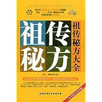 http://ec4.images-amazon.com/images/I/51LAZGQ5P8L._AA200_.jpg