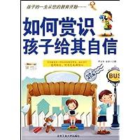 http://ec4.images-amazon.com/images/I/51LBGaKr6SL._AA200_.jpg