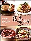 尚锦素食馆系列:健康美味素小吃-图片