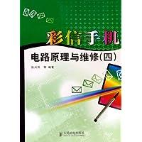 http://ec4.images-amazon.com/images/I/51LBsUqBX0L._AA200_.jpg