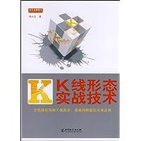 http://ec4.images-amazon.com/images/I/51LCn5Fw6KL._AA200_.jpg