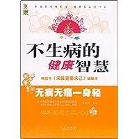 http://ec4.images-amazon.com/images/I/51LE1qtvN8L._AA200_.jpg