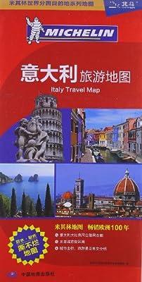 米其林世界分国目的地系列地图:意大利旅游地图.pdf