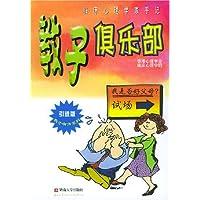 http://ec4.images-amazon.com/images/I/51LFQ259Q0L._AA200_.jpg