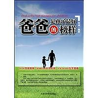 http://ec4.images-amazon.com/images/I/51LFfZWzrwL._AA200_.jpg