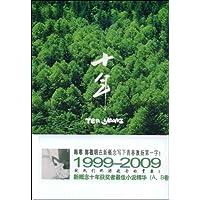 http://ec4.images-amazon.com/images/I/51LGHakMFML._AA200_.jpg