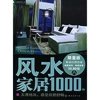 http://ec4.images-amazon.com/images/I/51LGNDkmr%2BL._AA200_.jpg