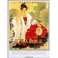 http://ec4.images-amazon.com/images/I/51LGvMKqA2L._AA200_.jpg