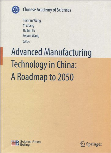 中国至2050年先进制造科技发展路线图(英文版