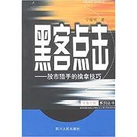 http://ec4.images-amazon.com/images/I/51LHdeVXjXL._AA200_.jpg