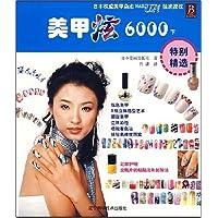 http://ec4.images-amazon.com/images/I/51LHyZ38sbL._AA200_.jpg