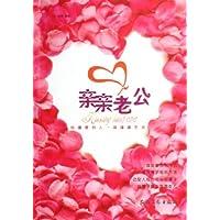 http://ec4.images-amazon.com/images/I/51LI0pY7ZQL._AA200_.jpg