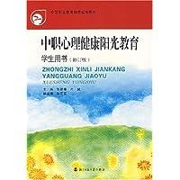 http://ec4.images-amazon.com/images/I/51LIIWbGQqL._AA200_.jpg